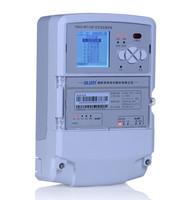 电力负荷大用户管理终端