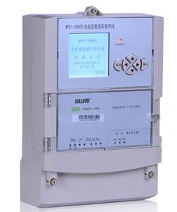 壁挂式电能量数据采集终端WFET-2000S